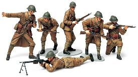 WWII French Infantry Set